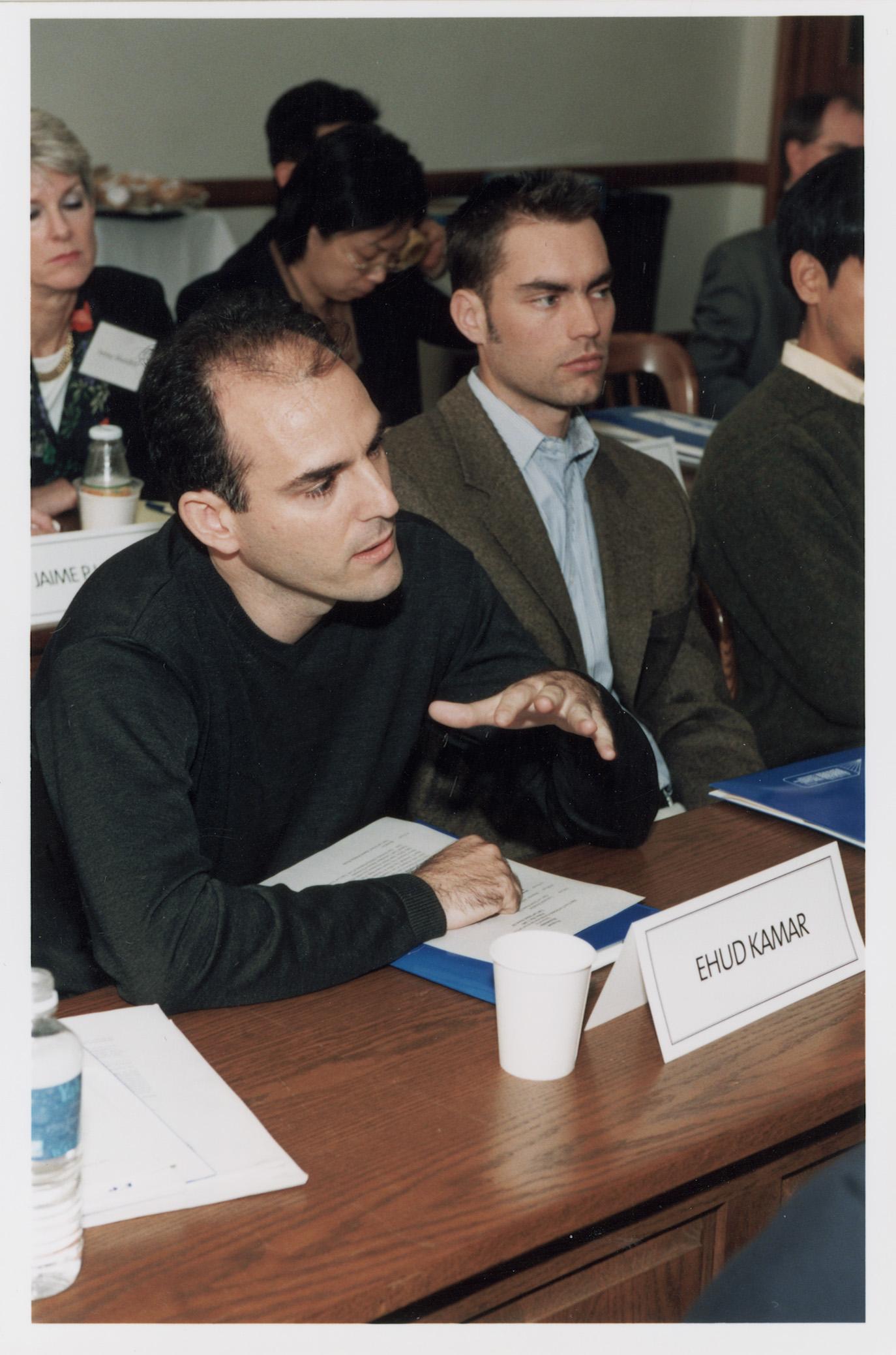 U. Southern Cal. Law Prof. Ehud Kamar