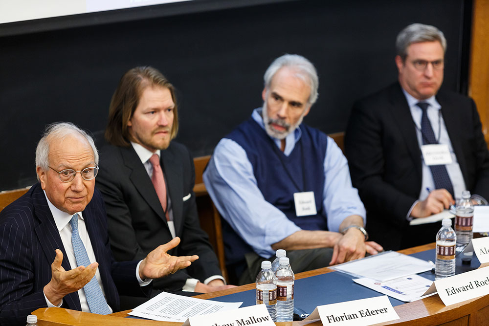 Matthew Mallow, Yale SOM Prof. Florian Ederer, NYU Law Prof. Edward Rock, and U. of Toronto Rotman Prof. Alexander Dyck