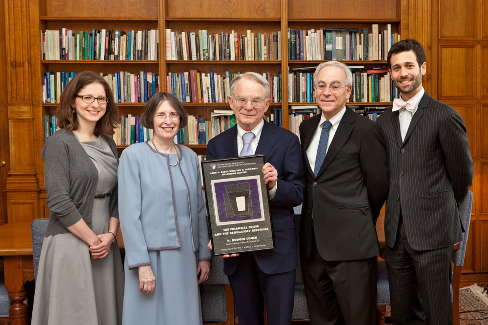 Natalya Shnitser '09, YLS Prof. and Center Dir. Roberta Romano '80, H. Rodgin Cohen, Partner and Senior Chairman of Sullivan & Cromwell LLP, YLS Dean Robert Post '77, and Andrew Vernstein '09