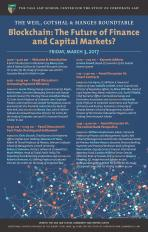 Poster for the 2017 Weil, Gotshal & Manges Roundtable